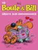 Boule & Bill 12 : Sieste sur ordonnance
