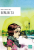 Ehret : Berlin 73