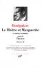 Boulgakov : Le Maître et Marguerite et autres romans - Théâtre