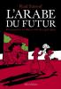Sattouf : L'Arabe du futur 1 : Une jeunesse au Moyen-Orient (1978-1984) (BD)