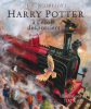 Rowling : Harry Potter à l'école des sorciers (version illustrée)