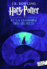 Rowling : Harry Potter II : Harry Potter et la Chambre des secrets (2017)