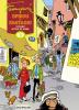 Spirou et Fantasio, (L'Intégrale) 03 : Voyages autour du monde