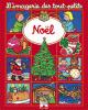 L'imagerie des tout petits : Noël