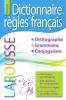 Dictionnaire des règles du français (nouv. éd.)
